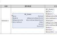 AM600中型PLC系列文章之一:控制双轴伺服IS620N相对位置定位