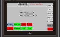 贴合机裁切机项目总结之9:HMI各页面功能介绍
