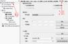 汇川技术AM600基本使用系列文章之3.2:InoProShop系统基本配置介绍