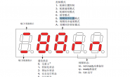 汇川技术IS620N伺服(EtherCAT高速总线通信伺服)数码管显示