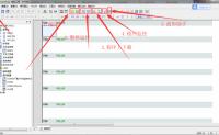 汇川技术小型PLC梯形图编程系列教程(二):AutoShop软件使用技巧介绍