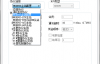 汇川技术小型PLC梯形图编程系列教程(一):小型PLC型号H123U简介
