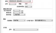 汇川技术HMI触摸屏应用笔记使用说明