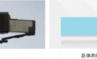 汇川技术通信总线产品应用笔记