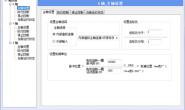 电子凸轮配方和DHSOS指令使用总结