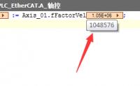 codesys中的Axis_01.fFactorVel脉冲参数